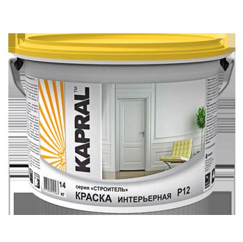 Краска интерьерная Kapral P12
