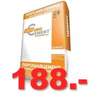АКЦИЯ: до 30 июня цемент М400 50кг — 188 руб!