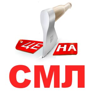 Акция! СМЛ Харбин 8 мм — 406 руб./лист!