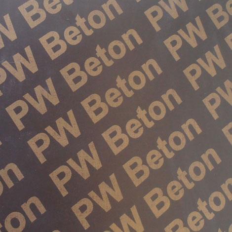 Поступила ламинированная фанера PW Beton!