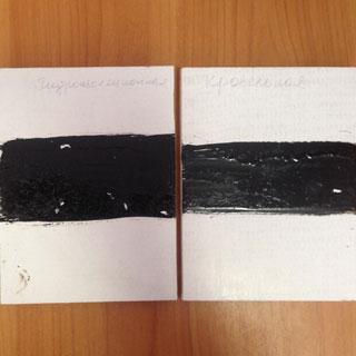 Испытания СМЛ Харбин на совместимость с мастиками Bitumast