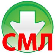 Снижение цен на стеломагниевый лист (СМЛ)