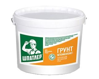 Грунт Шпатлер Бетоконтакт 10л