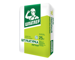 Штукатурка ШПАТЛЕР Легкая 25 кг