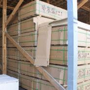 Ожидается поступление на склад в начале июня больших партий  стекломагниевого листа