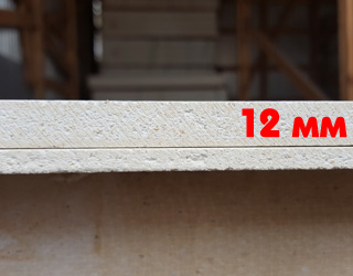Стекломагниевый лист 12 мм — СМЛ Стандарт 12х1220х2440