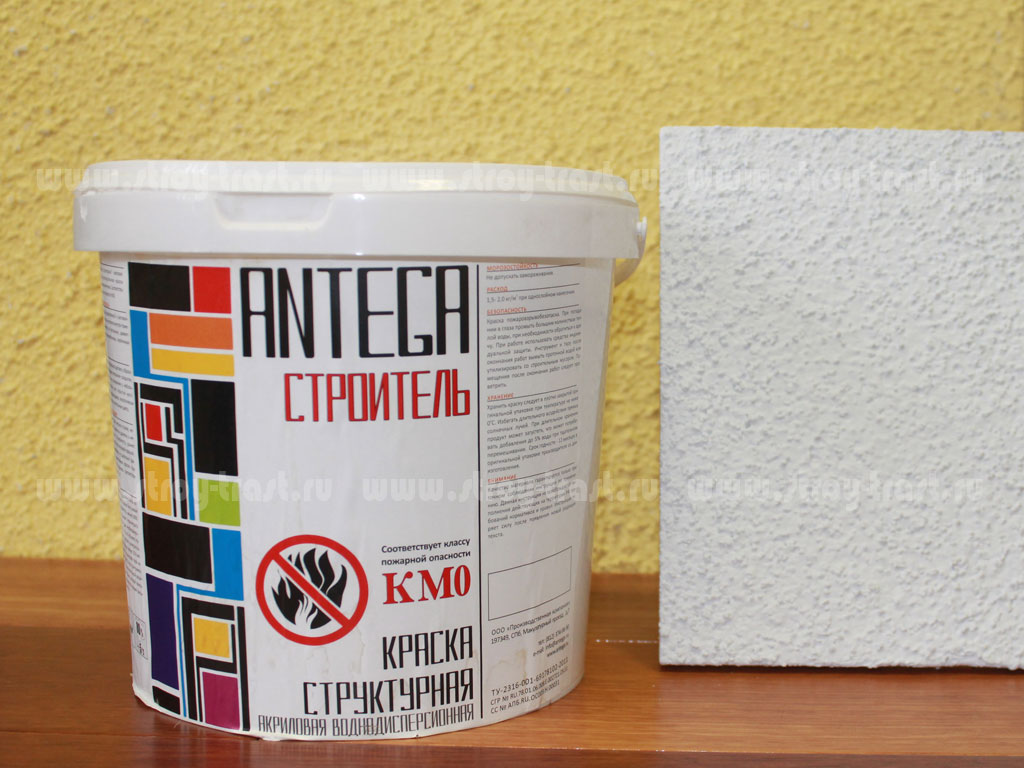 Протестировано и одобрено: СМЛ + Antega КМ0 — идеальное решение для отделки МОП