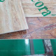 Производство декоративных негорючих панелей из СМЛ
