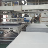 Запущен в работу участок по шлифовке стекломагниевого листа на новом производстве в КНР
