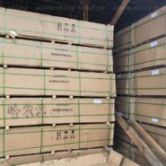 На склад в СПб поступила крупная партия СМЛ 8 мм класса Супер-премиум