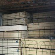Распродажа складских остатков стекломагниевого листа Премиум класса