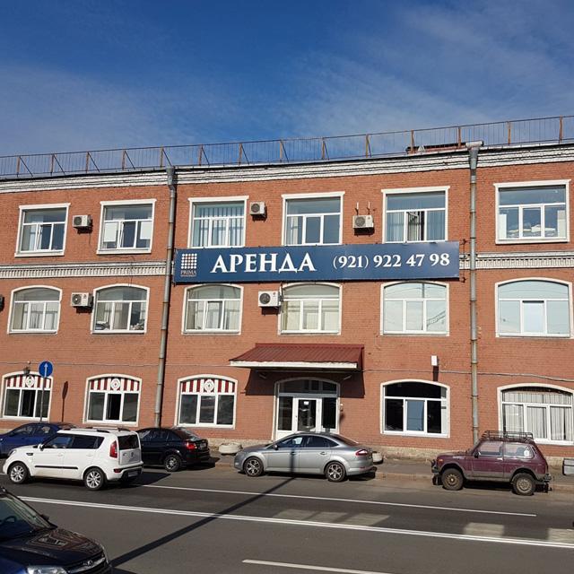 Внимание! Офис компании СтройТраст в Санкт-Петербурге переехал на Качалова д. 9