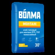 Клей для ПГП и ГКЛ Волма Монтаж 30 кг