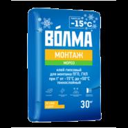 Клей для ПГП и ГКЛ Волма Монтаж Мороз 30 кг