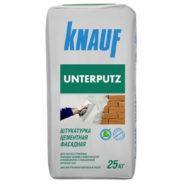 Штукатурка цементная фасадная КНАУФ-Унтерпутц 25кг