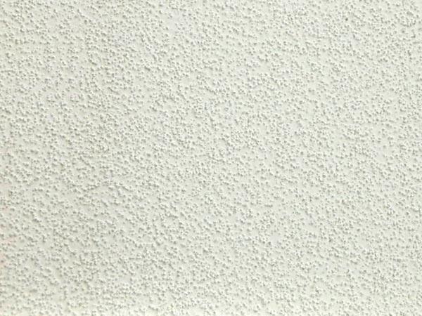 Потолочная панель Armstrong Oasis (Армстронг Оазис) 600×600мм