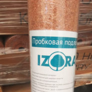 Пробковая подложка IZORA 2мм 10х1м