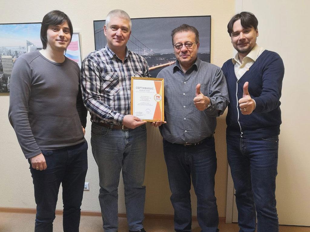 ТД СтройТраст — официальный дистрибьютор марки подвесных потолков AMF Knauf